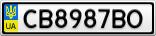 Номерной знак - CB8987BO