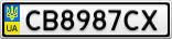 Номерной знак - CB8987CX