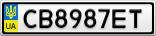 Номерной знак - CB8987ET