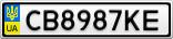 Номерной знак - CB8987KE