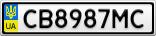 Номерной знак - CB8987MC