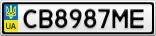 Номерной знак - CB8987ME