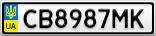 Номерной знак - CB8987MK