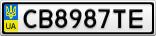 Номерной знак - CB8987TE