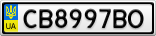 Номерной знак - CB8997BO