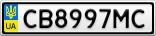 Номерной знак - CB8997MC