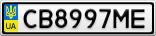 Номерной знак - CB8997ME