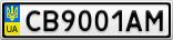 Номерной знак - CB9001AM