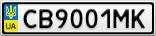 Номерной знак - CB9001MK