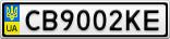 Номерной знак - CB9002KE