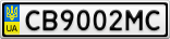 Номерной знак - CB9002MC