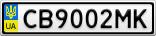 Номерной знак - CB9002MK