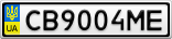 Номерной знак - CB9004ME