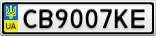 Номерной знак - CB9007KE