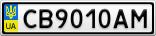 Номерной знак - CB9010AM