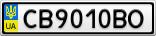 Номерной знак - CB9010BO