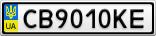 Номерной знак - CB9010KE
