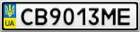 Номерной знак - CB9013ME