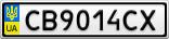 Номерной знак - CB9014CX