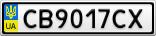 Номерной знак - CB9017CX