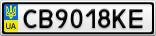 Номерной знак - CB9018KE