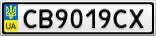 Номерной знак - CB9019CX