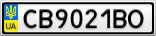 Номерной знак - CB9021BO