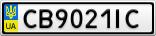 Номерной знак - CB9021IC