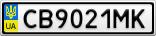 Номерной знак - CB9021MK