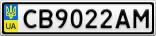 Номерной знак - CB9022AM