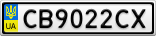 Номерной знак - CB9022CX
