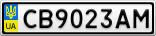 Номерной знак - CB9023AM