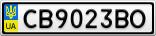 Номерной знак - CB9023BO