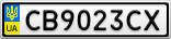Номерной знак - CB9023CX