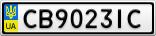 Номерной знак - CB9023IC