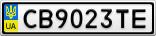 Номерной знак - CB9023TE