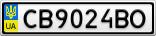 Номерной знак - CB9024BO