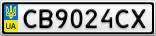Номерной знак - CB9024CX