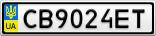 Номерной знак - CB9024ET