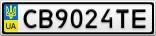 Номерной знак - CB9024TE