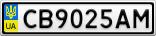Номерной знак - CB9025AM