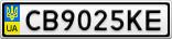 Номерной знак - CB9025KE