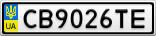 Номерной знак - CB9026TE