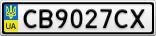 Номерной знак - CB9027CX