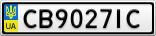 Номерной знак - CB9027IC