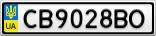 Номерной знак - CB9028BO