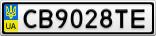 Номерной знак - CB9028TE
