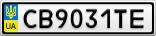 Номерной знак - CB9031TE