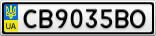Номерной знак - CB9035BO