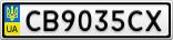 Номерной знак - CB9035CX
